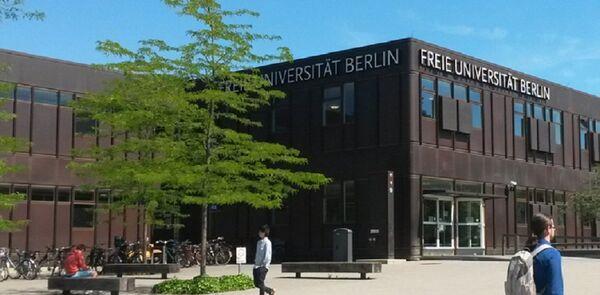 Свободный университет Берлина. Архивное фото - Sputnik Абхазия
