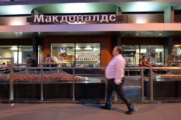 Ресторана Макдоналдс в Москве. Архивное фото - Sputnik Абхазия