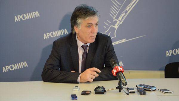 Видео. - Sputnik Абхазия