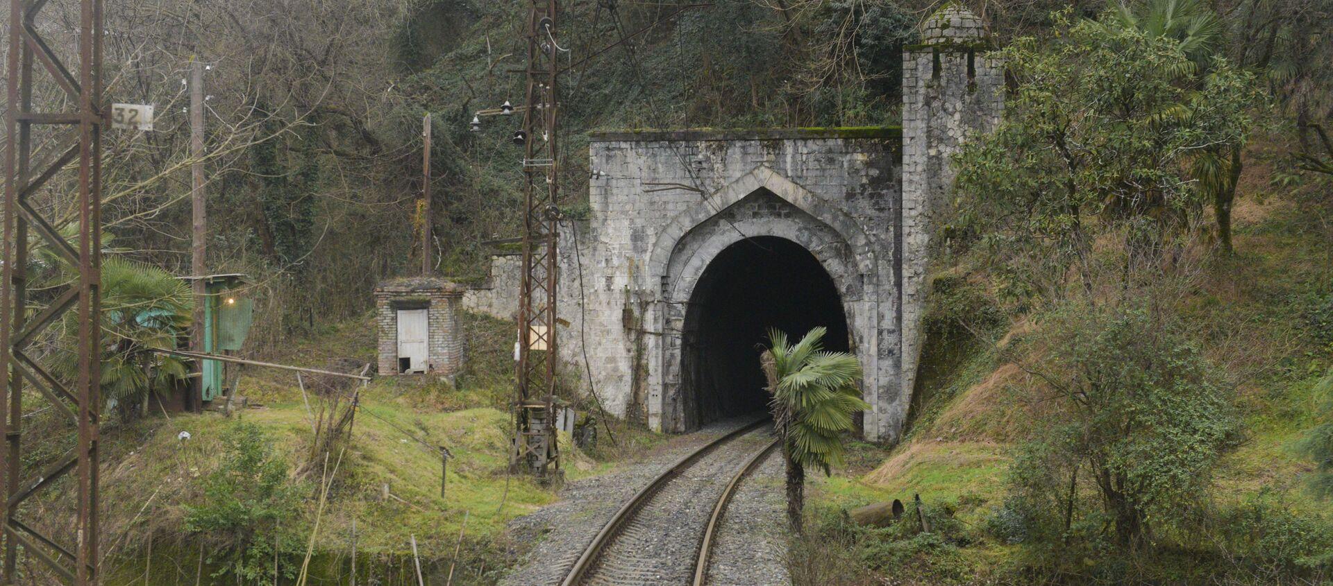 Железнодорожные пути - Sputnik Аҧсны, 1920, 10.02.2021