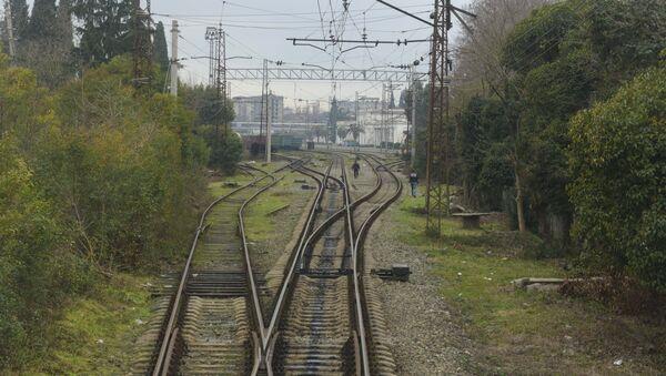 Железная дорога. - Sputnik Аҧсны