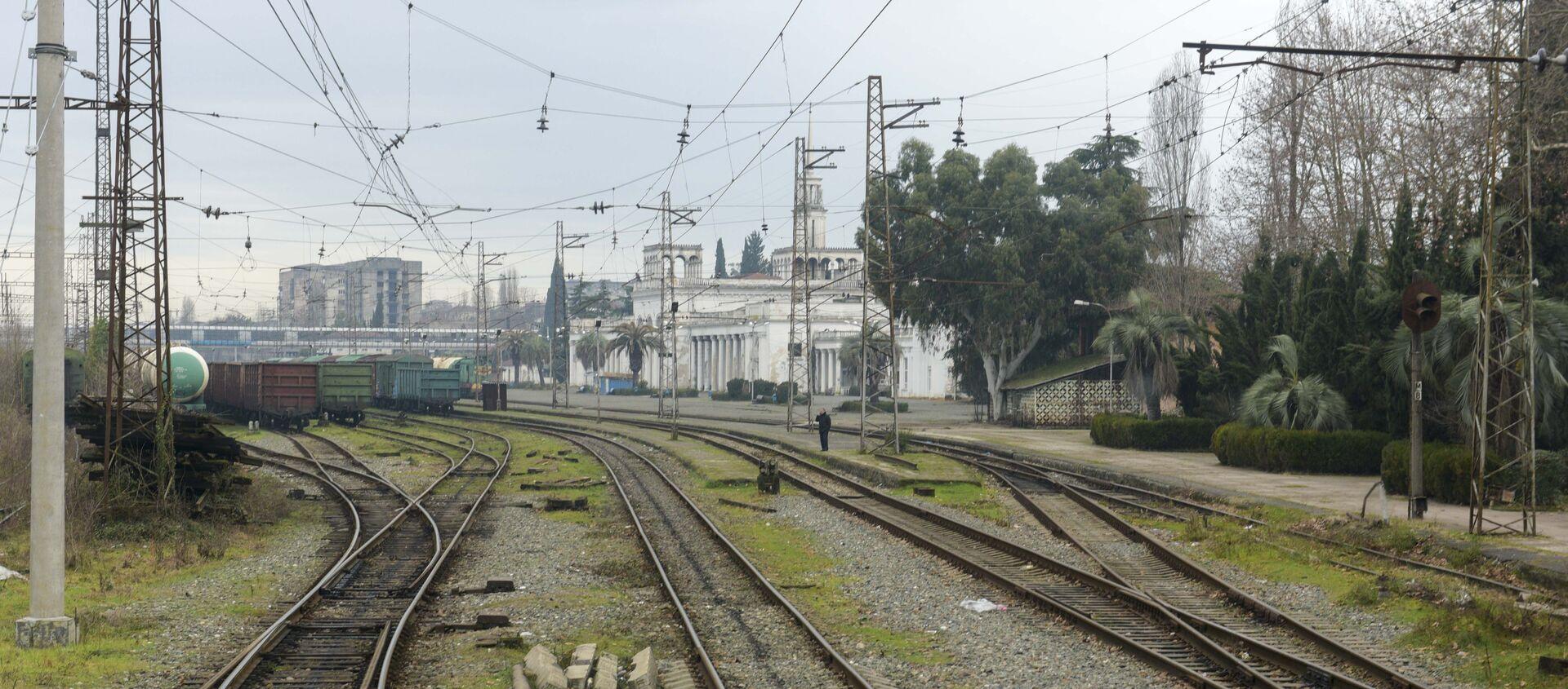 Железная дорога - Sputnik Абхазия, 1920, 31.07.2021