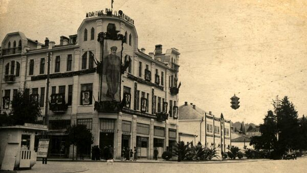 Табачная фирма Мир. (фот.1950-х гг) - Sputnik Абхазия