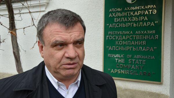 Генеральный директор Апсныргылара  Игорь Казанба - Sputnik Абхазия