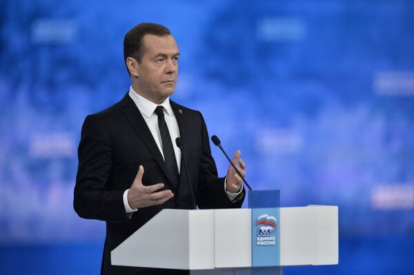 Председатель партии Единая Россия, премьер-министр РФ Д. Медведев на ХV Съезде партии Единая Россия - Sputnik Абхазия