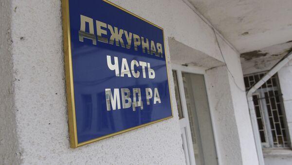 Архивное фото входа в дежурную часть МВД - Sputnik Абхазия
