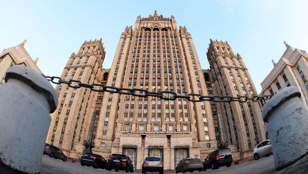 Министерство иностранных дел России - Sputnik Абхазия