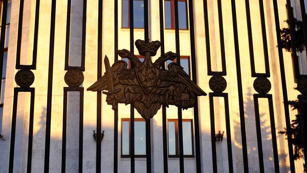 Министерство обороны России - Sputnik Аҧсны