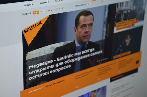 Sputnik Латвия. Архивное фото - Sputnik Абхазия