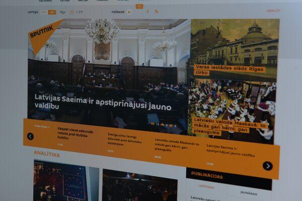 Sputnik запустил новостной портал Sputnik Латвия - Sputnik Абхазия