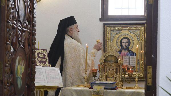 День Трех святых - Василия Великого, Григория Богослова и Иоанна Златоуста - Sputnik Абхазия