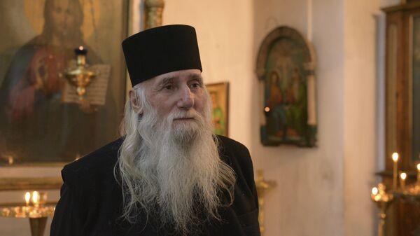 Иерей Виссарион. - Sputnik Абхазия