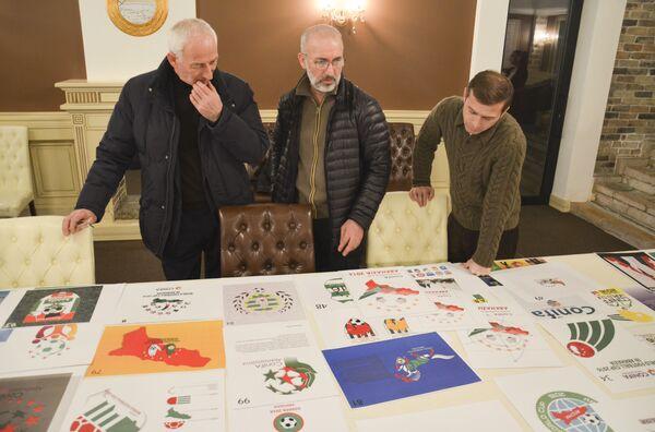 Отбор эскизов логотипа и символа Чемпионата мира CONIFA. - Sputnik Абхазия