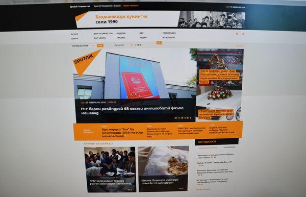 Sputnik запустил новостной портал Sputnik Таджикистан - Sputnik Абхазия