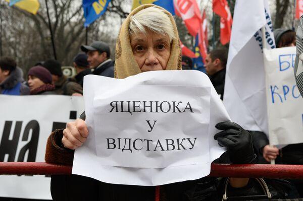 Акция протеста с требованием отставки правительства Украины. Архивное фото - Sputnik Абхазия