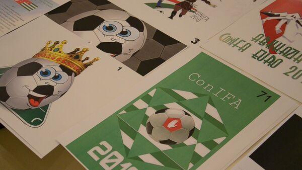 Комиссия отобрала четыре эскиза логотипов ЧМ по футболу ConIFA - Sputnik Абхазия