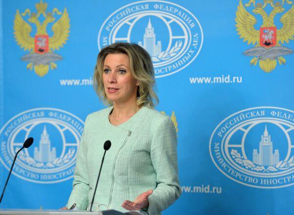 Брифинг официального представителя МИД России М.Захаровой - Sputnik Абхазия