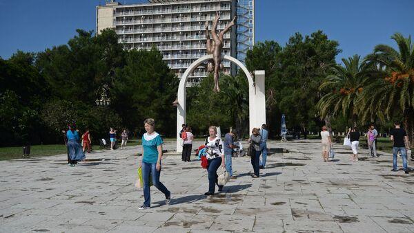 Страны мира. Республика Абхазия - Sputnik Абхазия