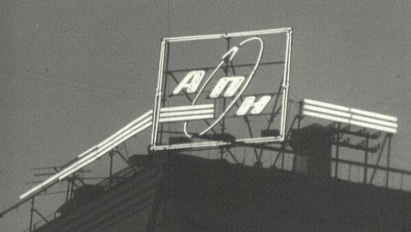 Правдивая информация об СССР. Агентство печати Новости в архивных кадрах - Sputnik Абхазия