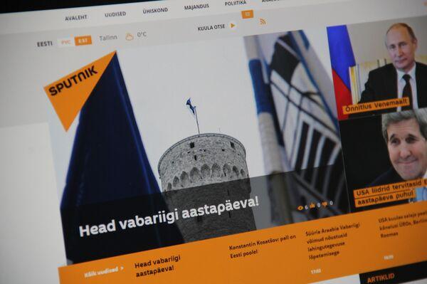 Sputnik Эстония. - Sputnik Абхазия