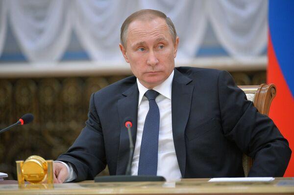Заседание Высшего Государственного Совета Союзного государства России и Белоруссии - Sputnik Абхазия