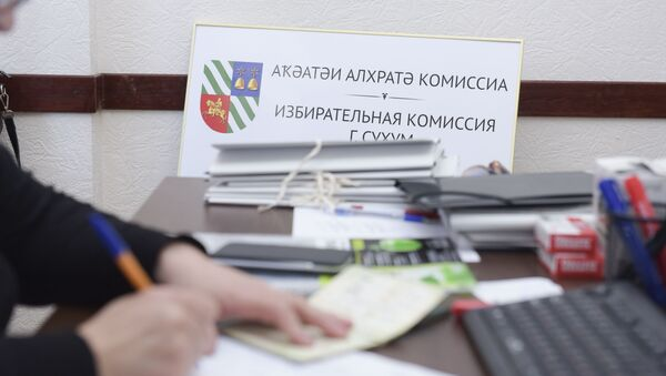 Работа избирательной комиссии по регистрации инициативных групп. - Sputnik Абхазия