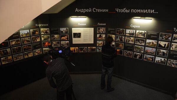 Открытие экспозиции фотографий А.Стенина - Sputnik Абхазия