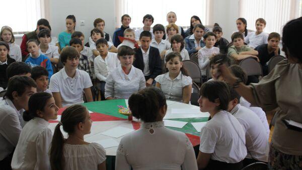Вспомогательная школа в Сухуме - Sputnik Абхазия