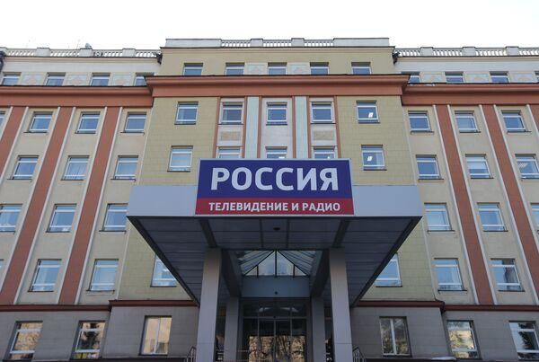 Вид на здание ВГТРК в Москве - Sputnik Абхазия