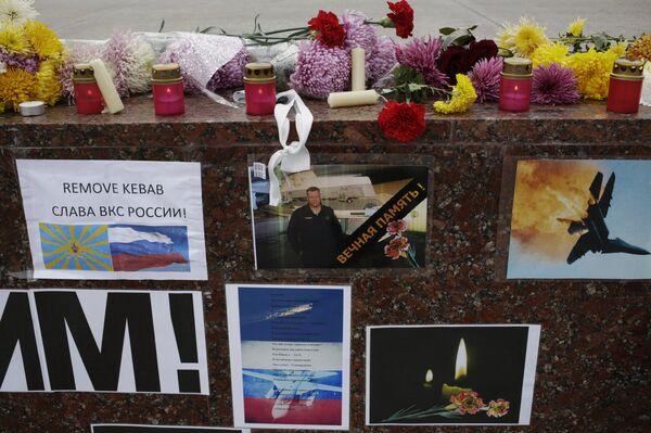 Акция в память погибшего пилота Су-24 Олега Пешкова прошла в Симферополе. Архивное фото. - Sputnik Абхазия