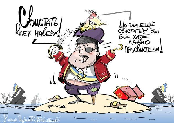 Личный состав военно-морских сил Украины дезертирует, или, несмотря на запреты, проводит отпуск в Крыму. Оборудование на военных кораблях не обновляется, там не хватает самого необходимого, пишет новостной портал Думская.net. - Sputnik Абхазия