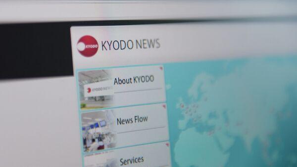 Kyodo News. - Sputnik Абхазия