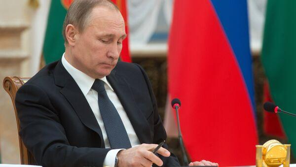 Президент России Владимир Путин. Архивное фото - Sputnik Абхазия