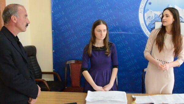 Сбор подписей за проведение референдума. - Sputnik Абхазия