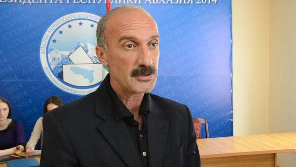 Подписные листы выданы ЦИК инициативной группе по проведению референду - Sputnik Абхазия
