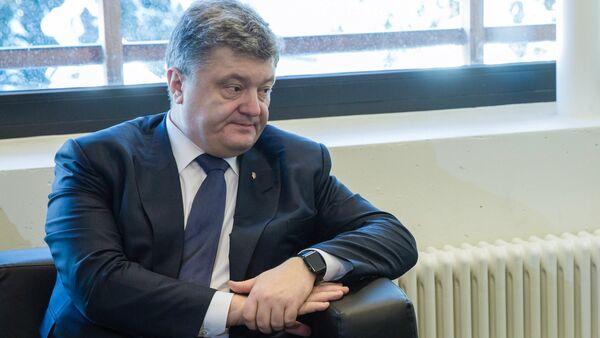 Архивное фото президента Украины Петра Порошенко - Sputnik Абхазия