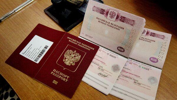 Оформление и выдача биометрических заграничных паспортов - Sputnik Абхазия