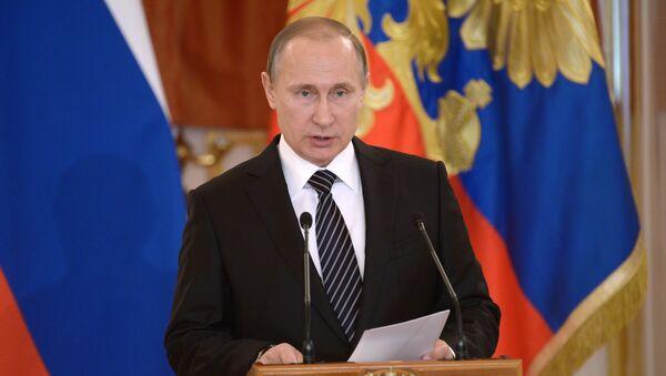 Президент РФ Путин. Архивное фото. - Sputnik Абхазия