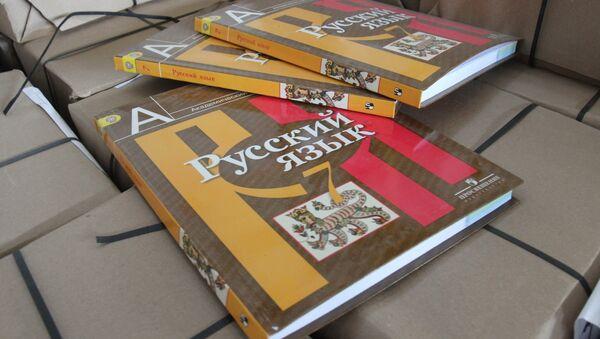 Последняя партия из 567 тысяч учебников для крымских школ прибыла в Симферополь - Sputnik Абхазия