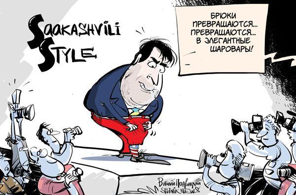 Губернатор Одесской области Михаил Саакашвили вышел на трибуну Антикоррупционного форума с заправленной в носок правой штаниной. И это далеко не первый случай, когда Саакашвили поражает публику внешним видом. - Sputnik Абхазия