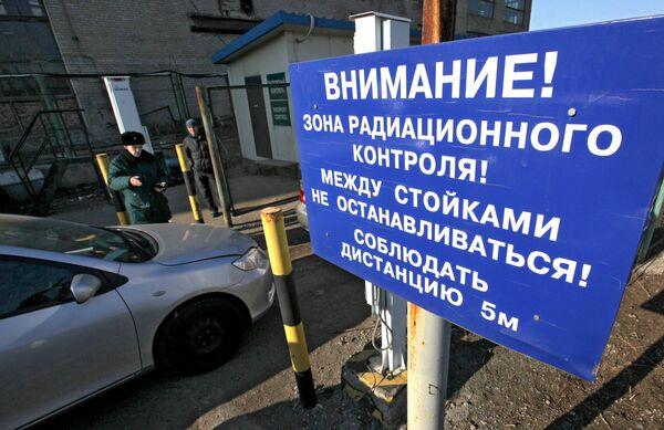 Разгрузка и радиационный контроль грузов в порту Владивостока - Sputnik Абхазия