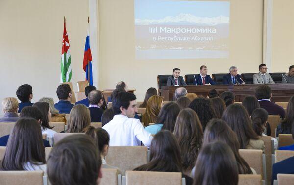Хаджимба: экономическая ситуация в мире требует инновационных решений - Sputnik Абхазия