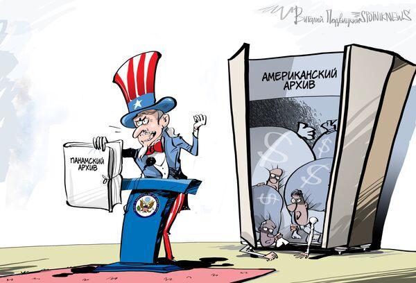 США вынудили многие страны выдавать американским налоговикам ранее секретные данные о счетах американских граждан, но сам не спешит предоставлять аналогичную информацию об иностранцах, хранящих свои активы в США, пишет Deutsche Welle.  РИА Новости http://ria.ru/caricature/20160407/1404434876.html#ixzz459dqkNns - Sputnik Абхазия