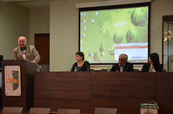 Презентация книги Святилища абхазов и святые места адыгов - Sputnik Абхазия