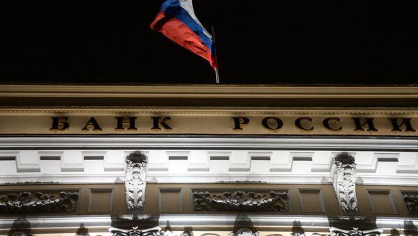 Центральный банк России - Sputnik Абхазия