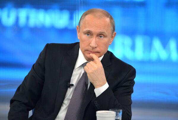Прямая линия с президентом России Владимиром Путиным. Архивное фото - Sputnik Абхазия