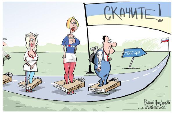 Новый спикер Верховной рады выступил за визовый режим с Россией. - Sputnik Абхазия