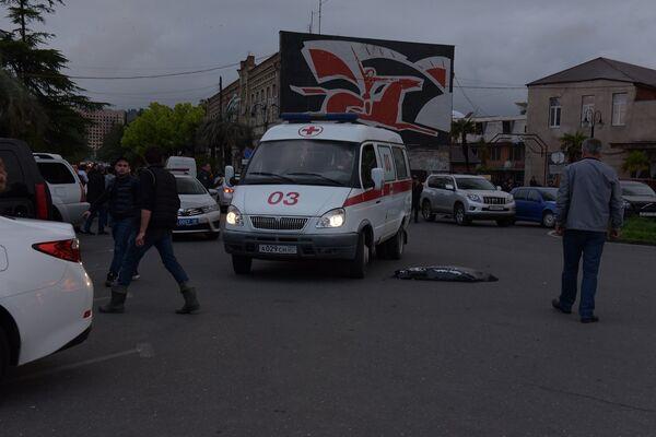 Взрыв машины. - Sputnik Абхазия