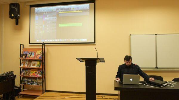 Музыкант Гумба рассказал студентам АГУ о проблемах современного музыкального мира - Sputnik Абхазия