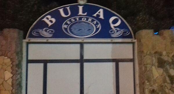 Ресторан Булаг в Баку. - Sputnik Абхазия